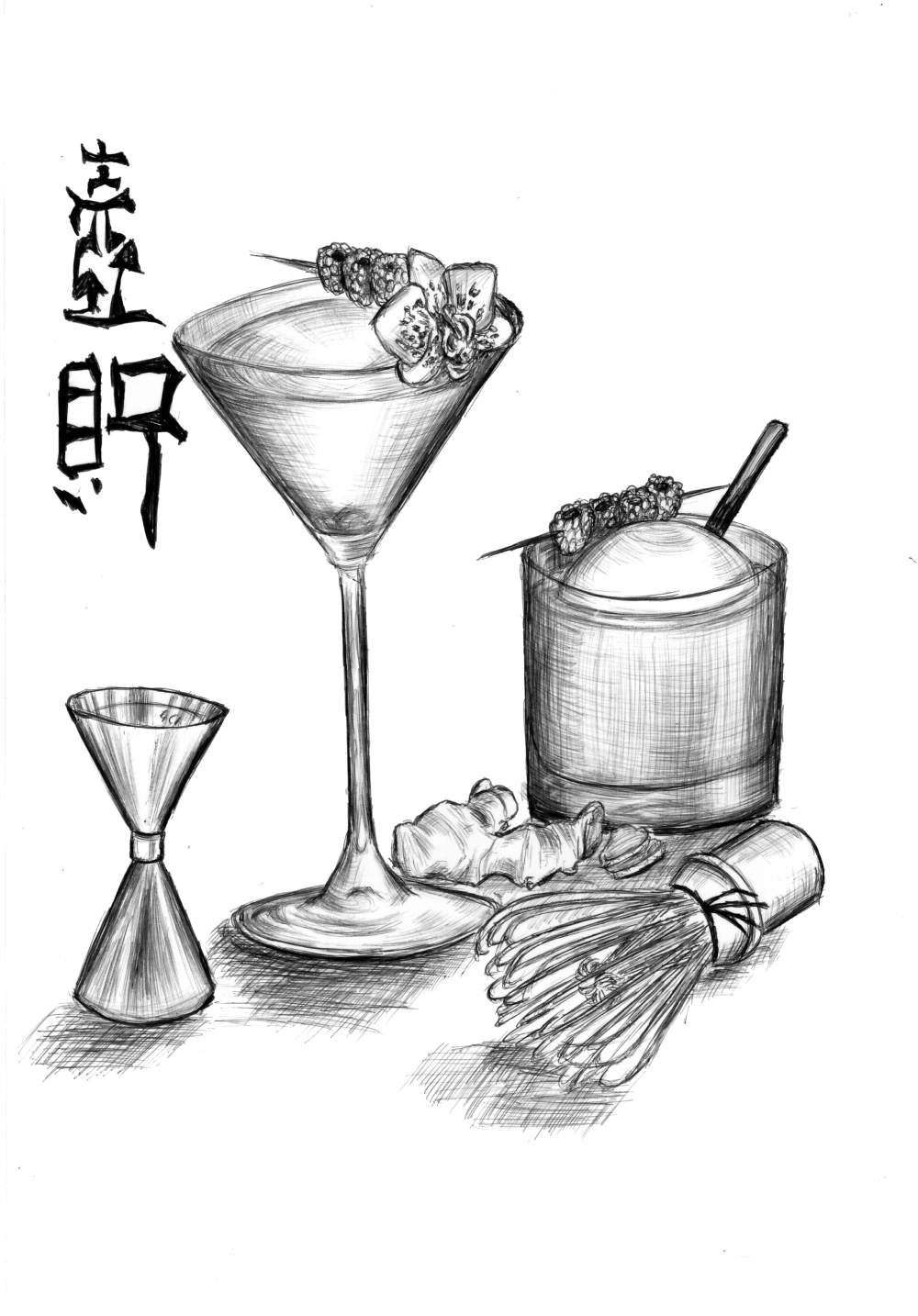 Asian Cocktails